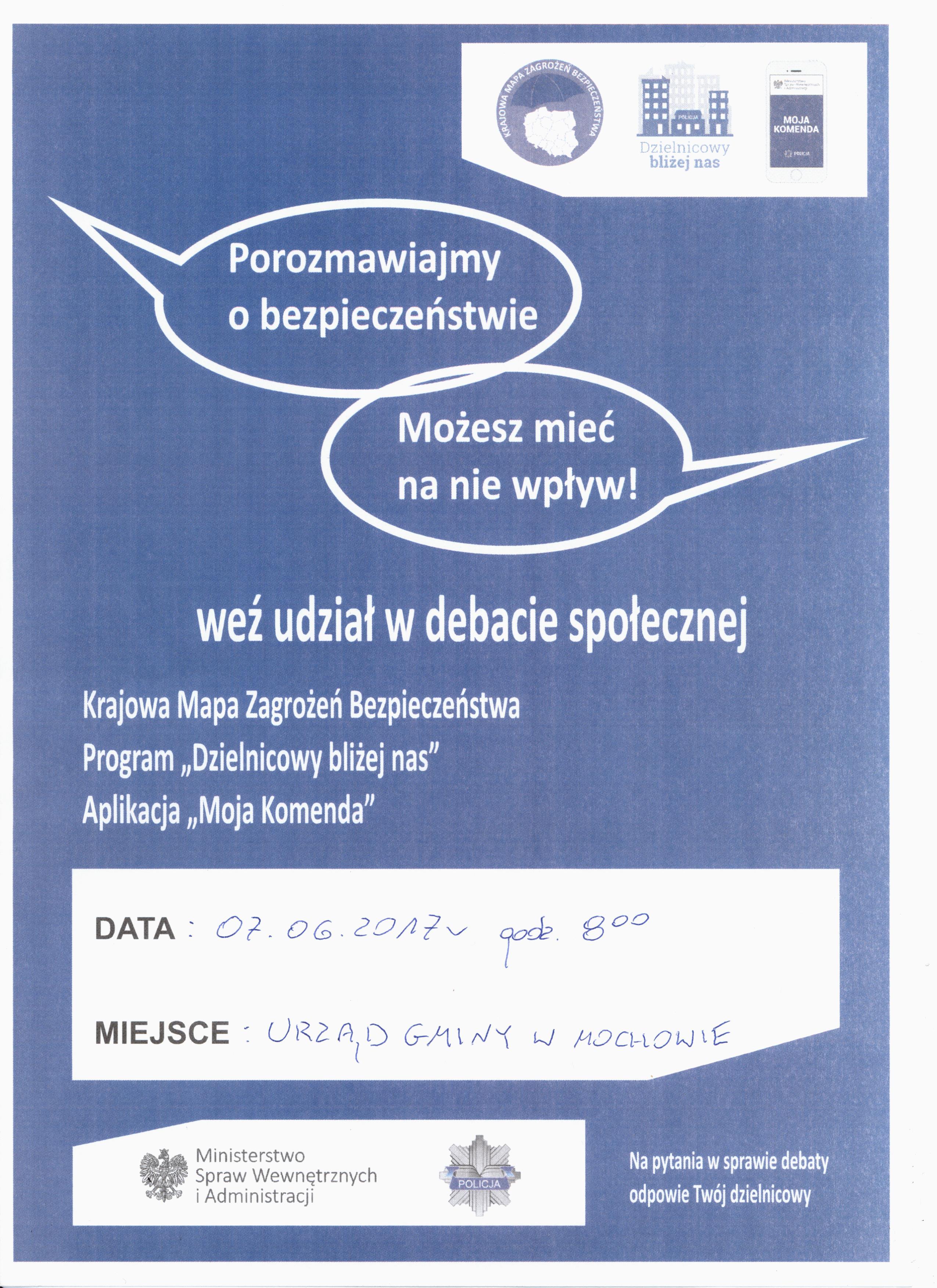 policyjna_debata2017