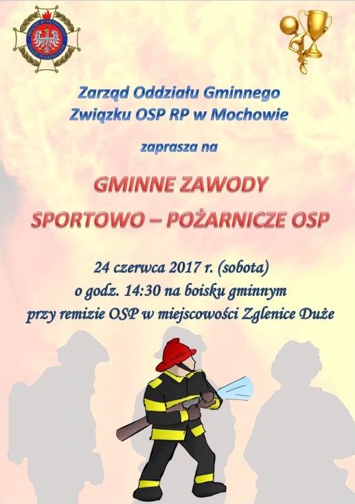 plakat_zawody2017