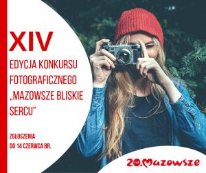 Plakat_konkurs_fotograficzny